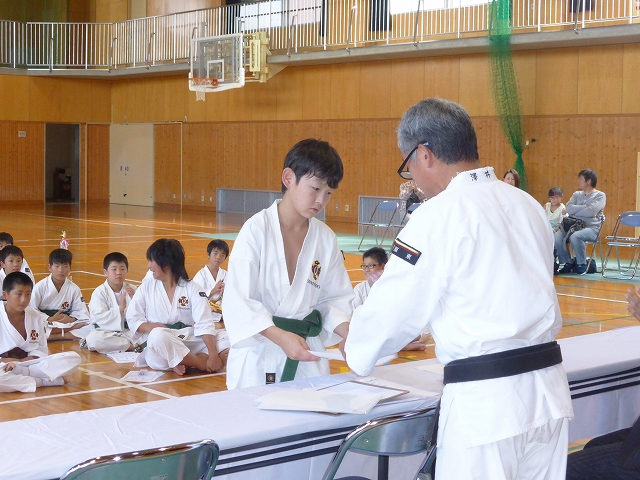 f:id:jin-good-g-martial-arts:20150921234229j:plain