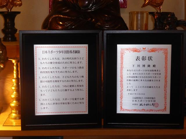 f:id:jin-good-g-martial-arts:20160518225623j:plain