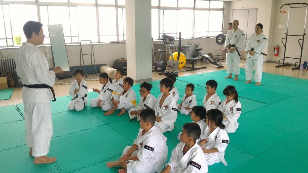 f:id:jin-good-g-martial-arts:20170823174240j:plain