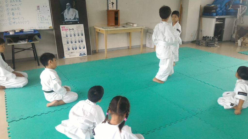 f:id:jin-good-g-martial-arts:20170902174349j:plain