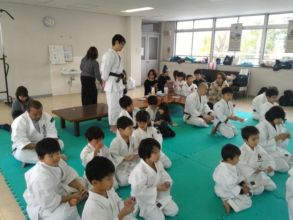 f:id:jin-good-g-martial-arts:20171217121537j:plain