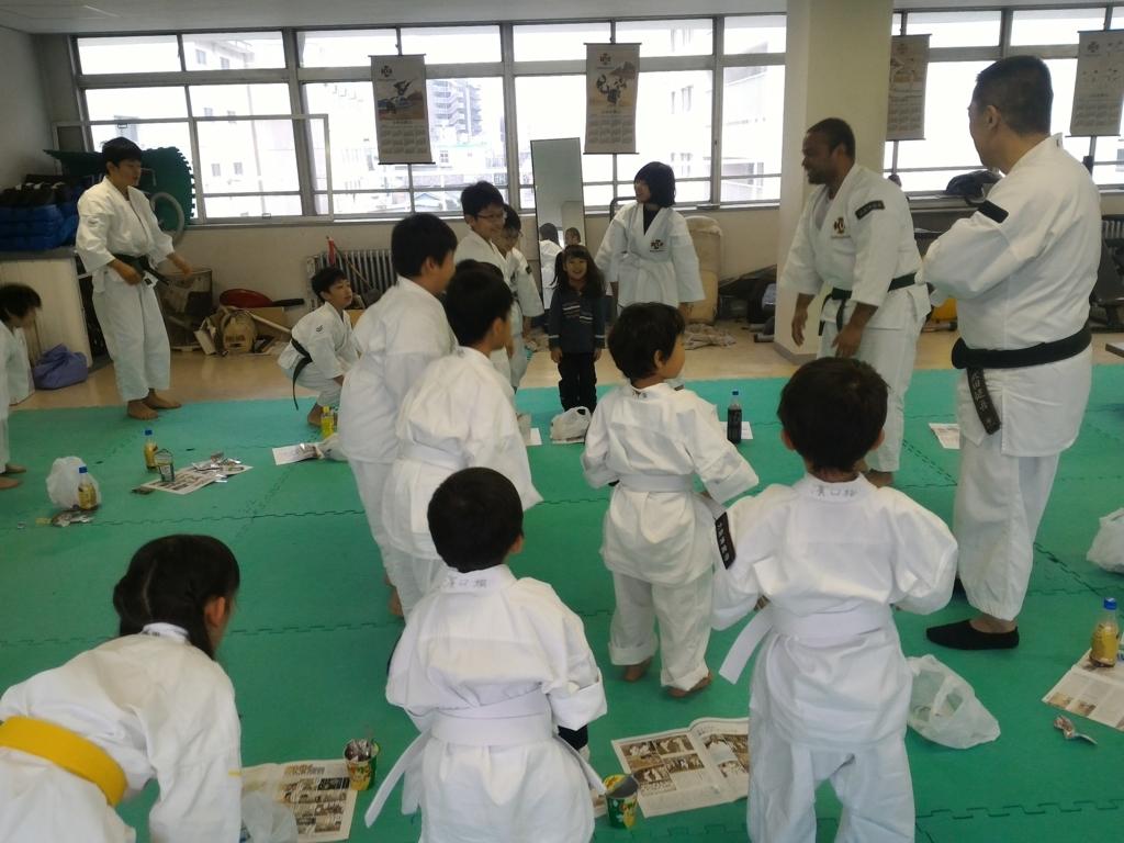f:id:jin-good-g-martial-arts:20171217121923j:plain
