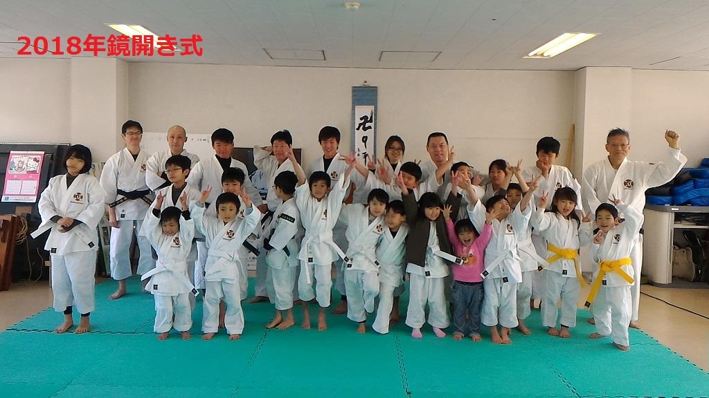f:id:jin-good-g-martial-arts:20180116232002j:plain