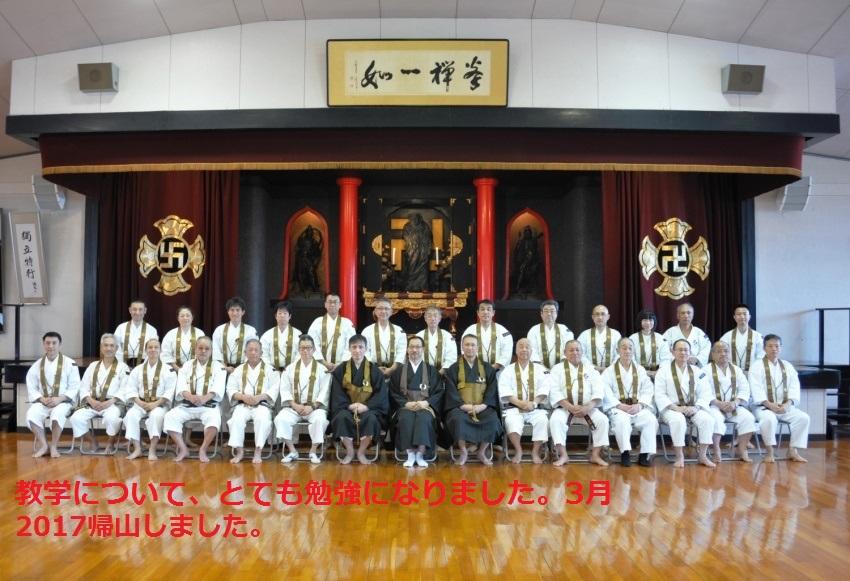 f:id:jin-good-g-martial-arts:20180204175227j:plain