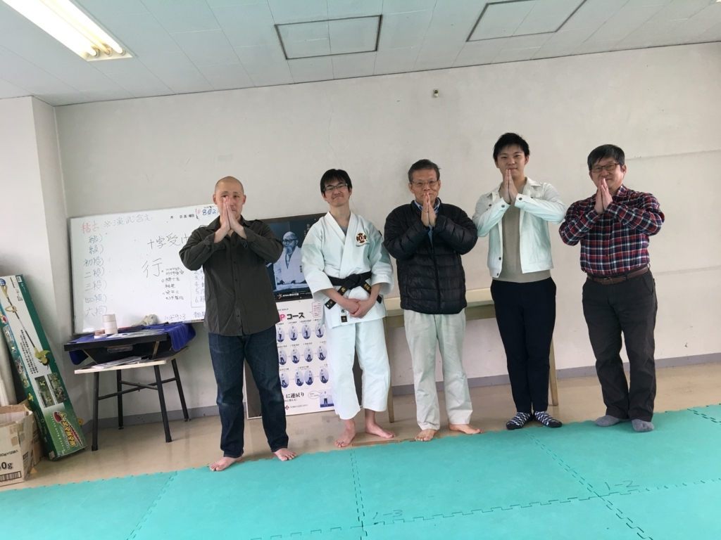 f:id:jin-good-g-martial-arts:20180411232258j:plain