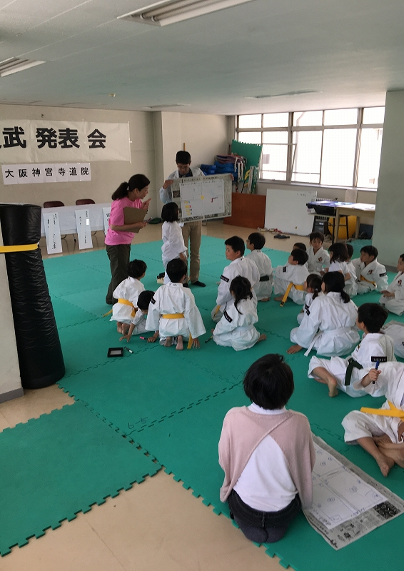 f:id:jin-good-g-martial-arts:20180430170857j:plain
