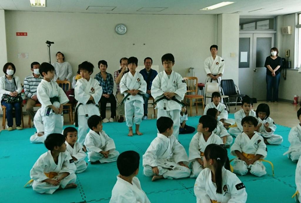 f:id:jin-good-g-martial-arts:20180516094934j:plain