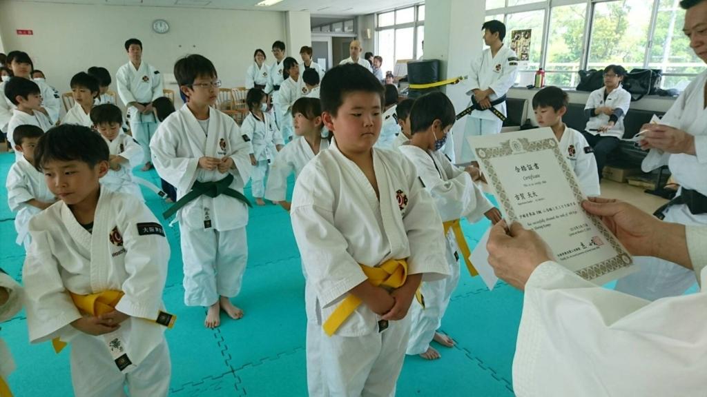f:id:jin-good-g-martial-arts:20180516095247j:plain