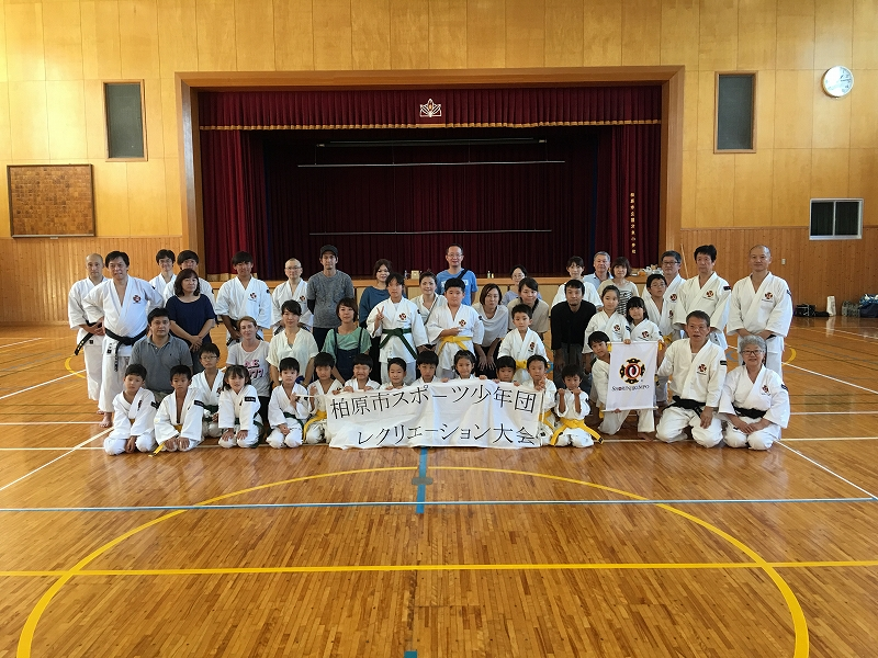 f:id:jin-good-g-martial-arts:20180923103217j:plain