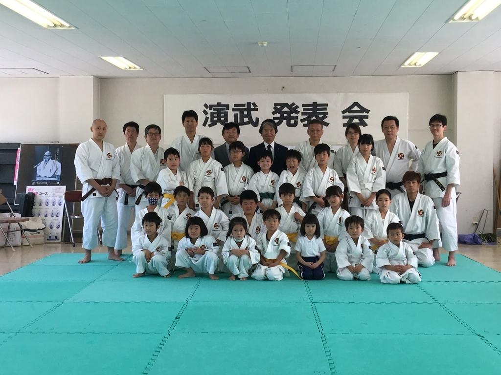f:id:jin-good-g-martial-arts:20181231185121j:plain