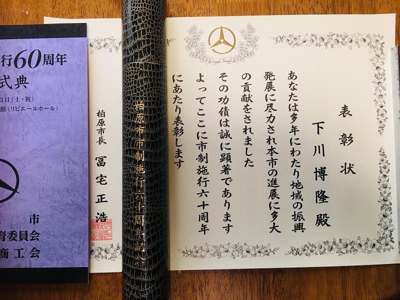 f:id:jin-good-g-martial-arts:20181231185217j:plain