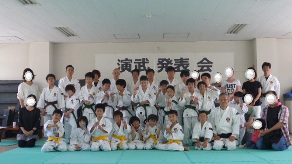 f:id:jin-good-g-martial-arts:20190602000242p:plain