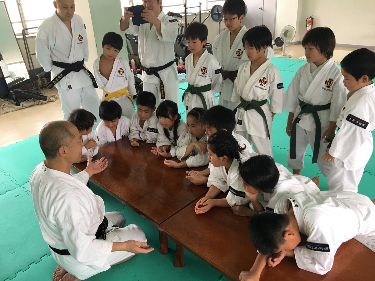 f:id:jin-good-g-martial-arts:20190807135917j:plain