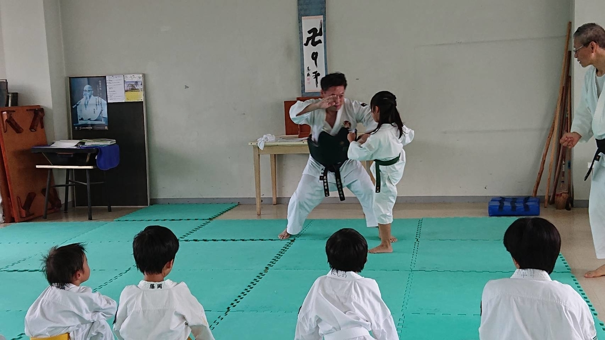 f:id:jin-good-g-martial-arts:20190807140135j:plain