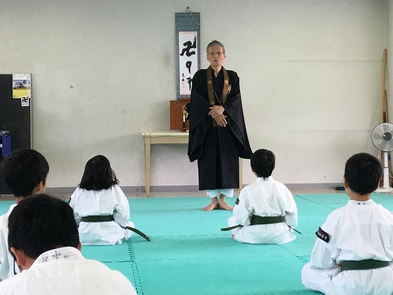 f:id:jin-good-g-martial-arts:20191024222841j:plain