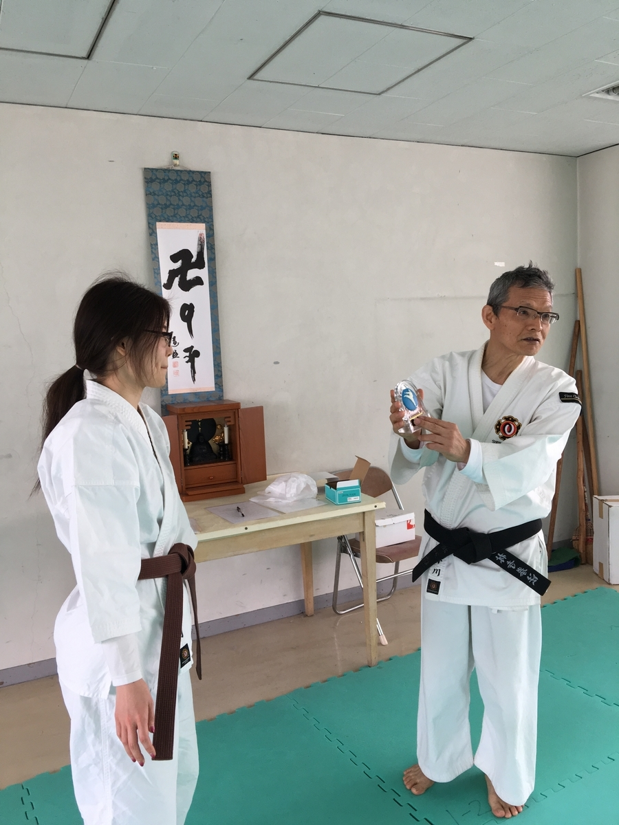 f:id:jin-good-g-martial-arts:20191121172627j:plain