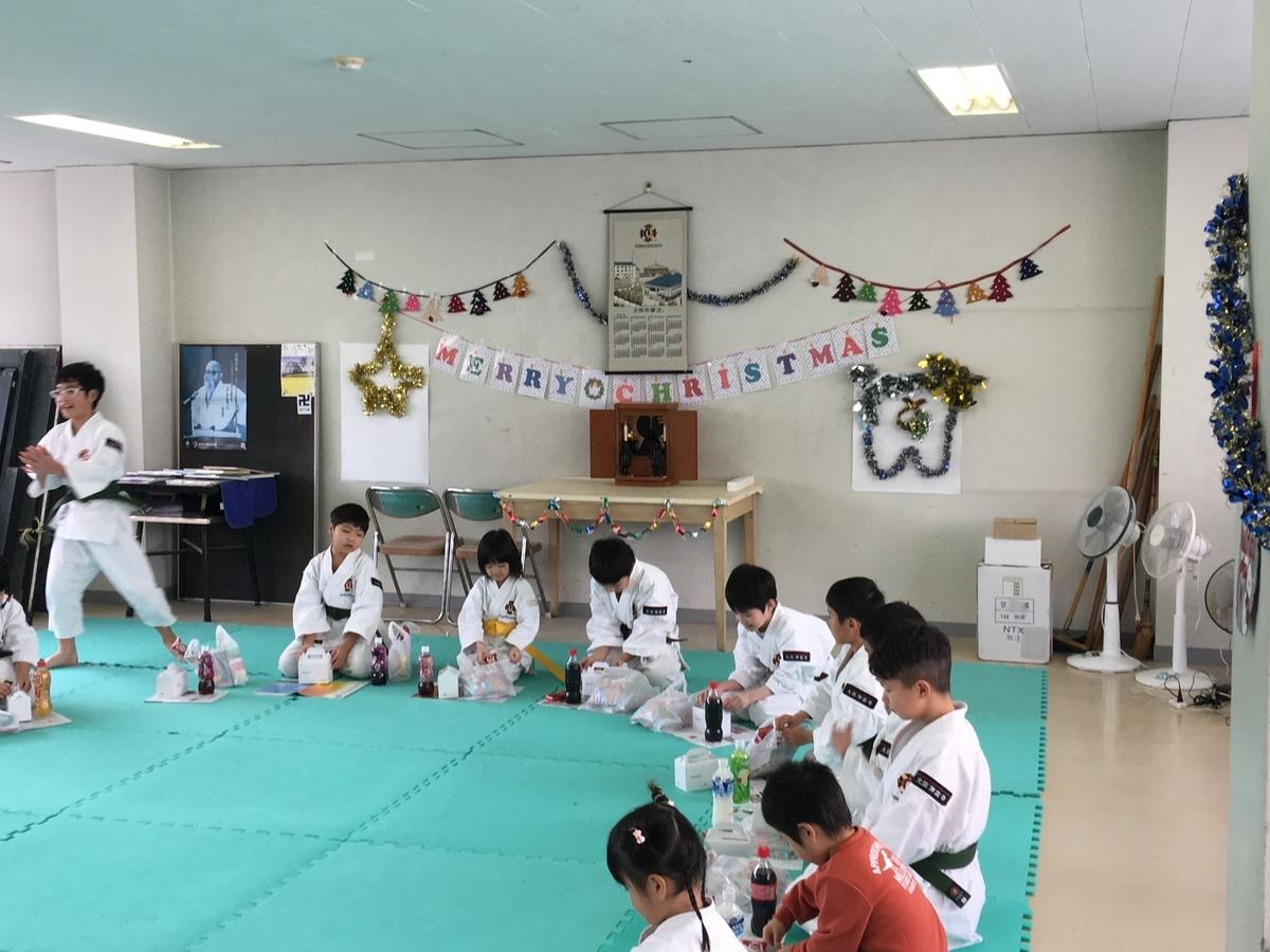 f:id:jin-good-g-martial-arts:20200101030740j:plain