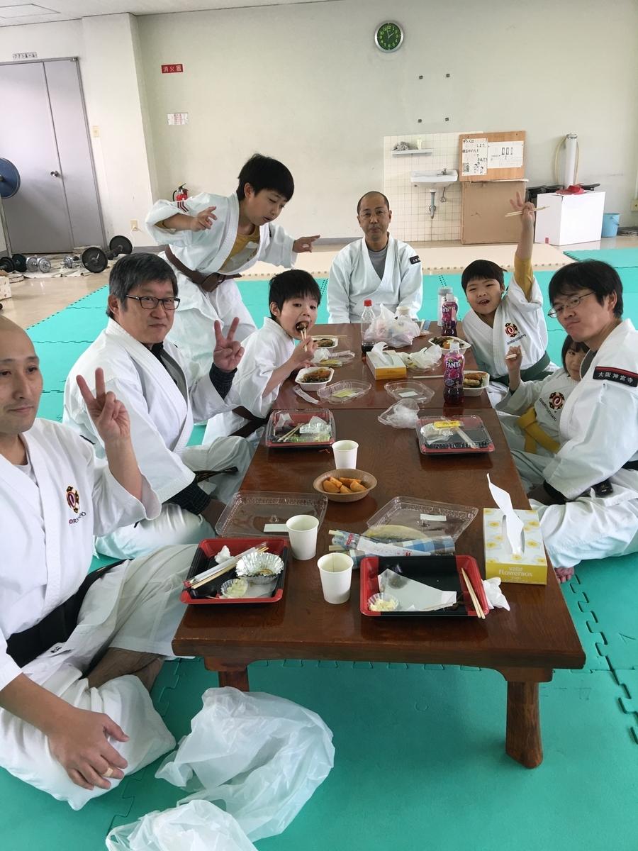 f:id:jin-good-g-martial-arts:20200101031015j:plain