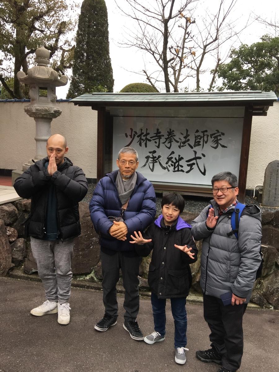 f:id:jin-good-g-martial-arts:20200831132801j:plain