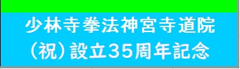 f:id:jin-good-g-martial-arts:20201005231311j:plain