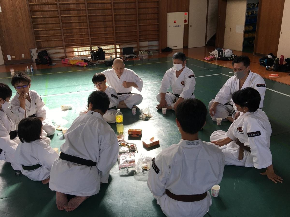 f:id:jin-good-g-martial-arts:20201024183244j:plain