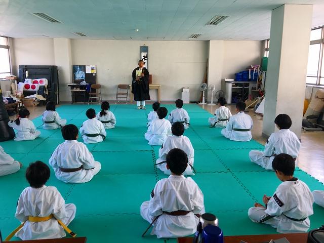 f:id:jin-good-g-martial-arts:20210323174750j:plain