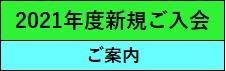 f:id:jin-good-g-martial-arts:20210424181259j:plain