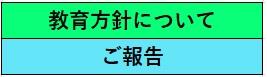 f:id:jin-good-g-martial-arts:20210512123226j:plain