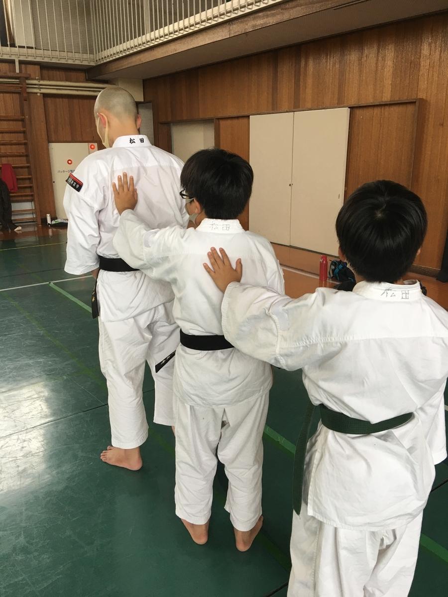 f:id:jin-good-g-martial-arts:20210709215522j:plain
