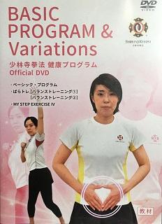 f:id:jin-good-g-martial-arts:20210903102747j:plain
