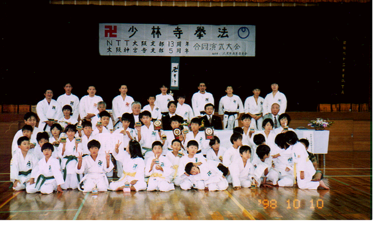f:id:jin-good-g-martial-arts:20211014212759p:plain