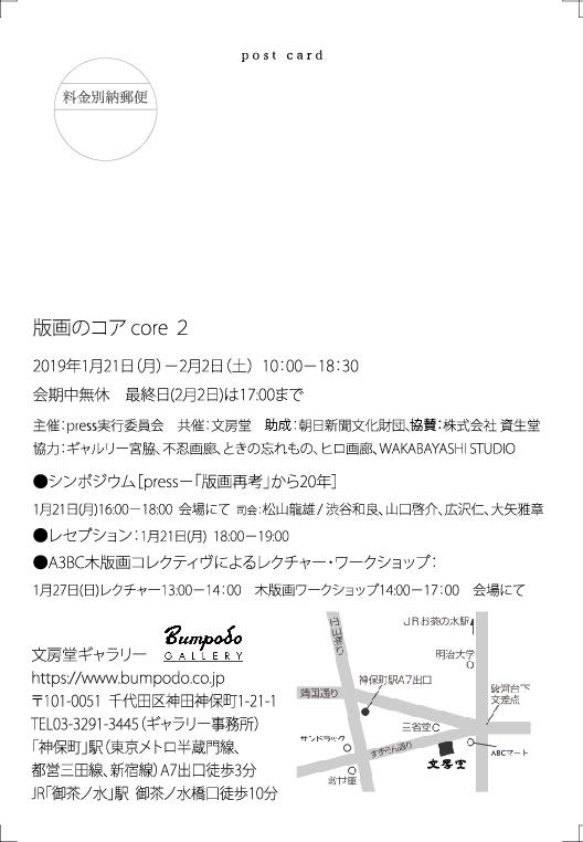 f:id:jin-h:20190126215420j:image
