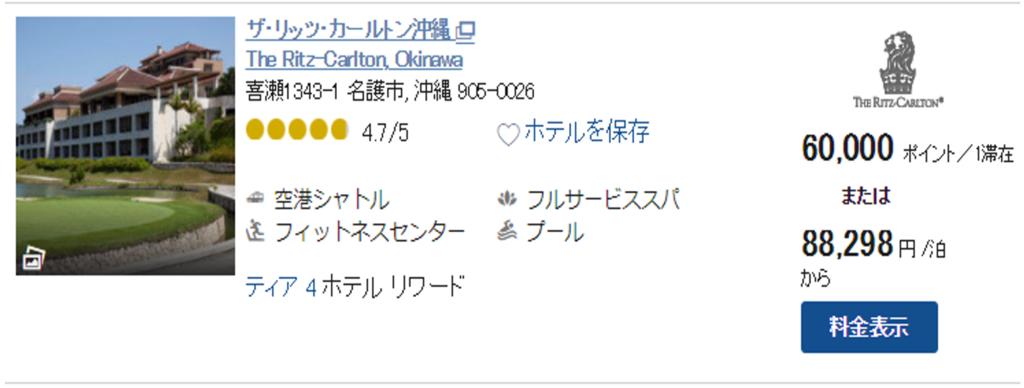 f:id:jin-kirishima:20180225100932p:plain