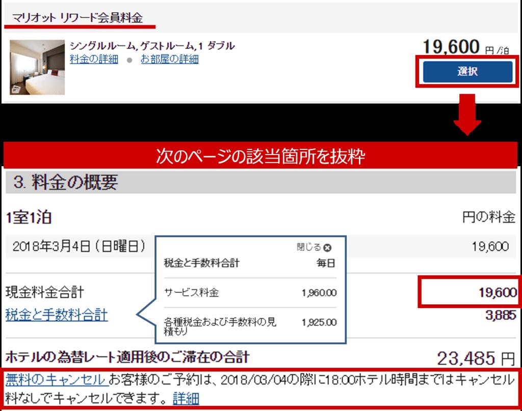 f:id:jin-kirishima:20180304112430p:plain