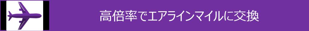 f:id:jin-kirishima:20180307205900p:plain