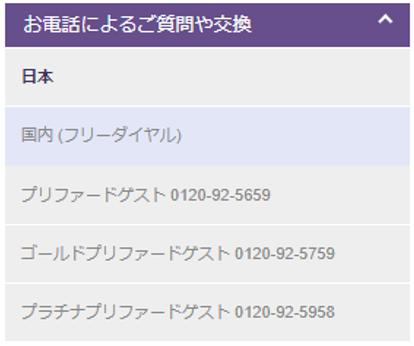 f:id:jin-kirishima:20180311225212p:plain
