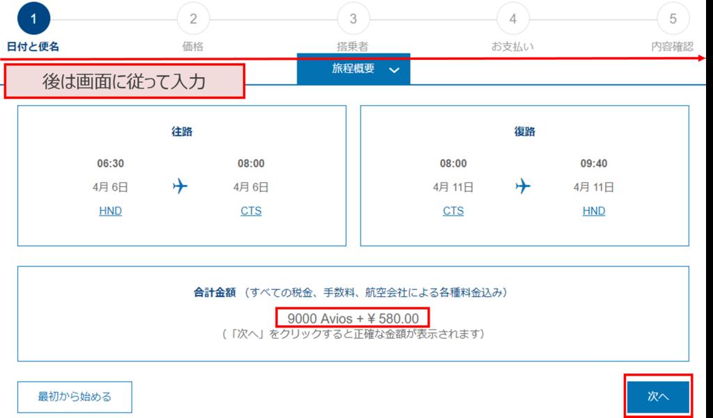 f:id:jin-kirishima:20180314223330p:plain