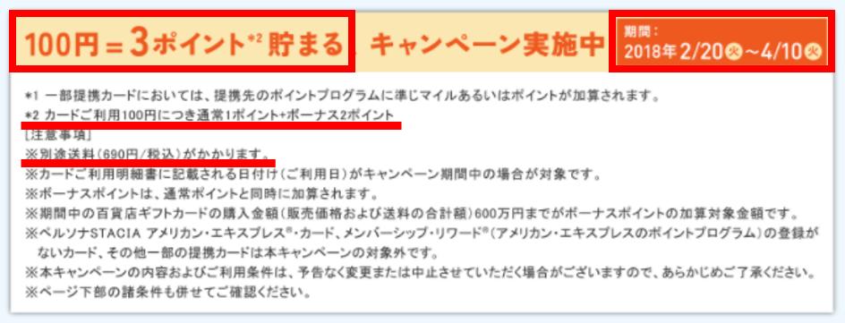 f:id:jin-kirishima:20180315220803p:plain
