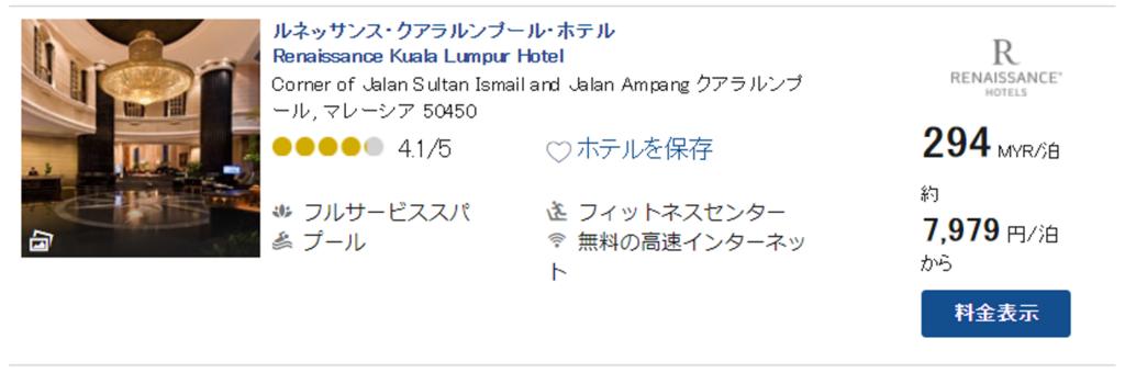 f:id:jin-kirishima:20180316221800p:plain