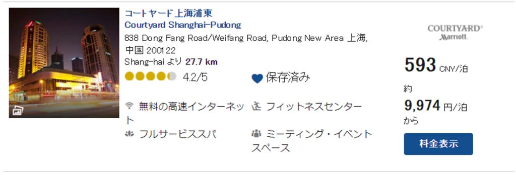 f:id:jin-kirishima:20180317093750p:plain