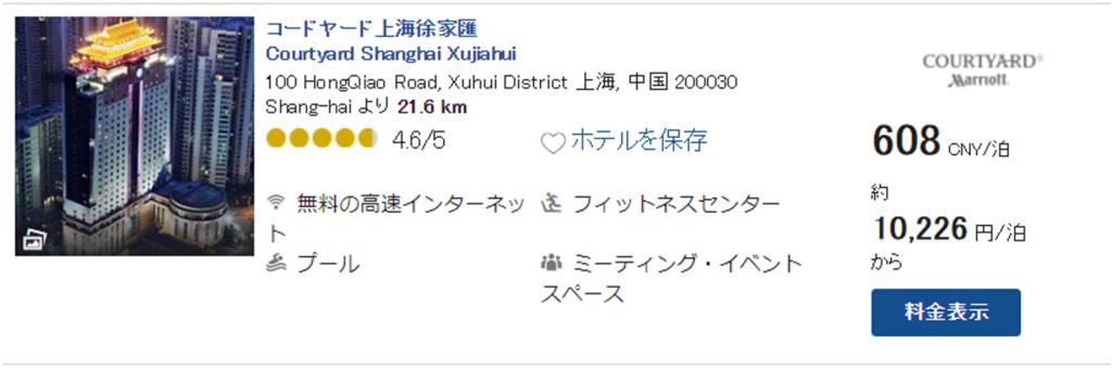 f:id:jin-kirishima:20180317124439p:plain