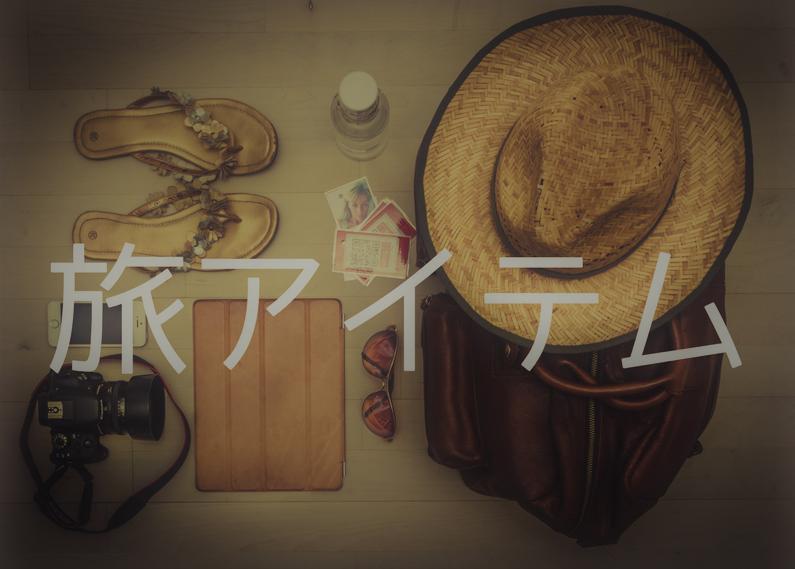 f:id:jin-kirishima:20180318184627p:plain