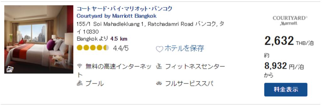 f:id:jin-kirishima:20180318194339p:plain