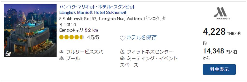 f:id:jin-kirishima:20180318194659p:plain