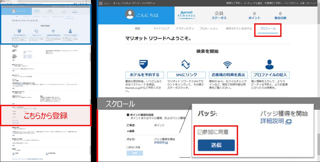 f:id:jin-kirishima:20180320224526p:plain