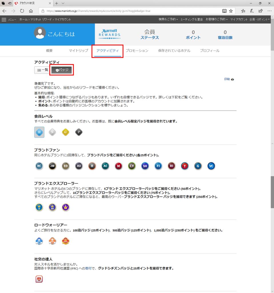 f:id:jin-kirishima:20180320225912p:plain