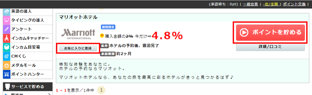 f:id:jin-kirishima:20180322214457p:plain
