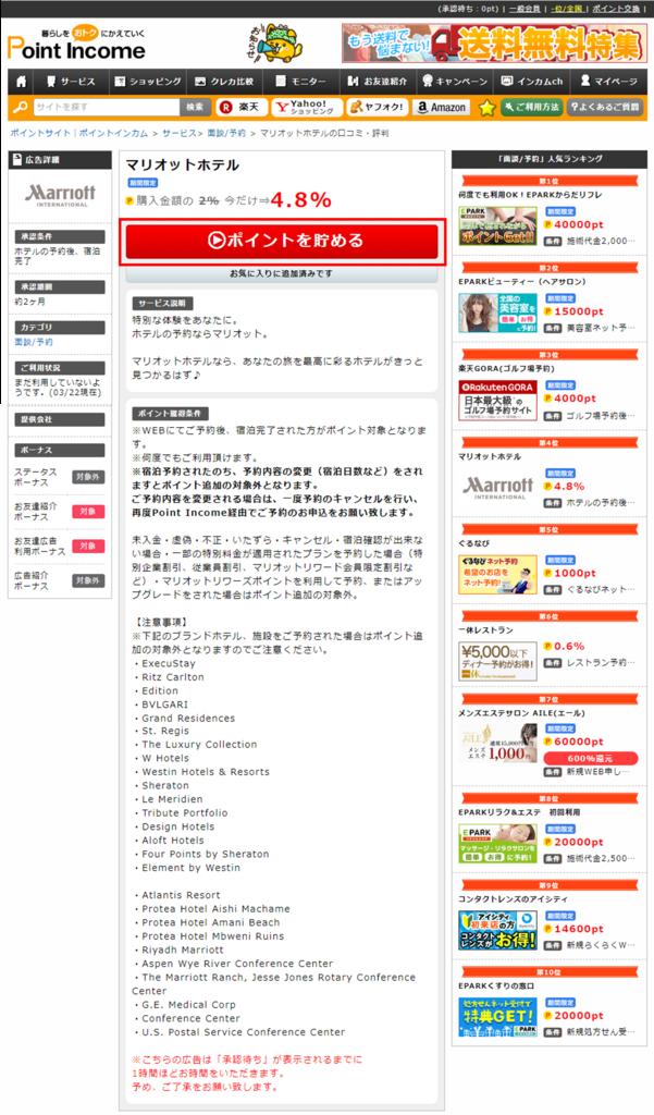 f:id:jin-kirishima:20180322214654p:plain