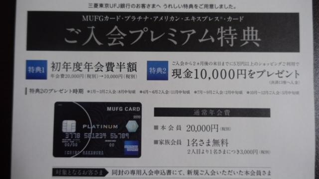 f:id:jin-kirishima:20180323213850j:plain