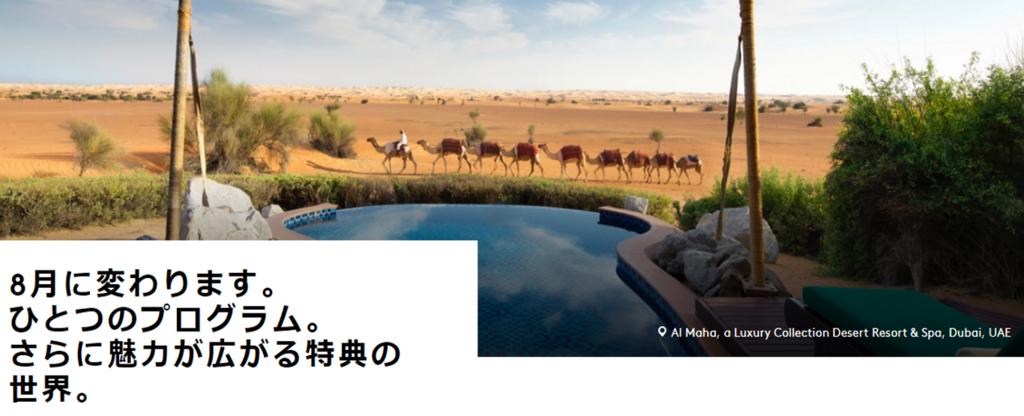 f:id:jin-kirishima:20180503153245p:plain